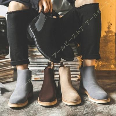 サイドゴアブーツ メンズ シューズ 靴 メンズファッション ショートブーツ  ハイカット ブーツ  かっこいい   チェルシーブーツ  キレイめ  おしゃれ  20代