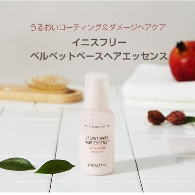 イニスフリー innisfree マイヘアレシピベルベッドヘアエッセンス (毛髪化粧品,70ml) 韓国コスメ 韓国化粧品