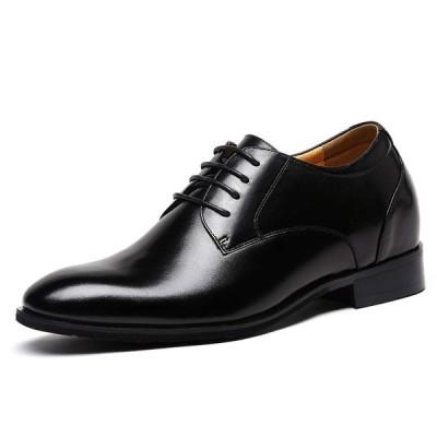 Chamaripa シークレットシューズ ビジネスシューズ メンズ 身長7.5cm UP 紳士靴 本革 プレーントゥ 内羽根 革靴 DX70