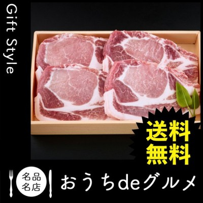 お取り寄せ グルメ ギフト 食品 豚肉 家 ご飯 巣ごもり 食品 食品 豚肉 北海道余市・北島農場 麦豚 ロースステーキ130g×4枚