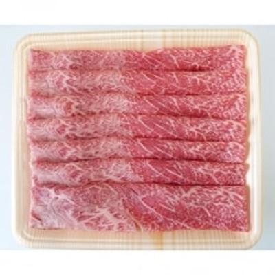 A5等級飛騨牛/赤身肉すき焼き・しゃぶしゃぶ用約300g モモ又はカタ肉