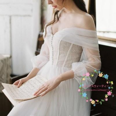 ウエディングドレス 袖あり ウェディングドレス 二次会 ドレス 花嫁 Aライン 白 ワンピース 結婚式 演奏会 オフショルダー ふわふわスカート 透かし感 旅行 撮影