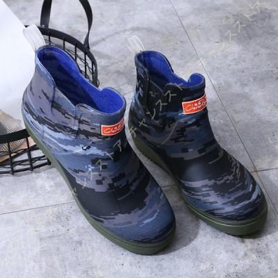 レインブーツ メンズ おしゃれ スニーカー 晴雨兼用 長靴 メンズ ショート レインシューズ メンズ 雨靴 メンズ アウトドア 靴 防水 サイドゴア ハイカット