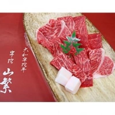 【宇陀市名産品】宇陀牛(黒毛和牛) 特選焼肉 約800g