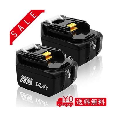 マキタ14.4Vバッテリー 互換 BL1460 BL1460b BL1440b 6.0AhLED残量表示付 全新高品質セル搭載 マキタ互換バッテリー BL1430