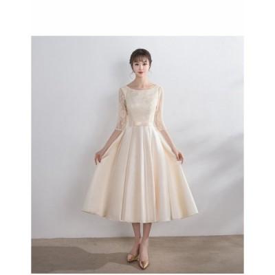 ウェディングドレス 卒業パーティー パーティー 同窓会hs126 ドレス お呼ばれドレス ロングドレス 二次会ドレス 成人式 結婚式