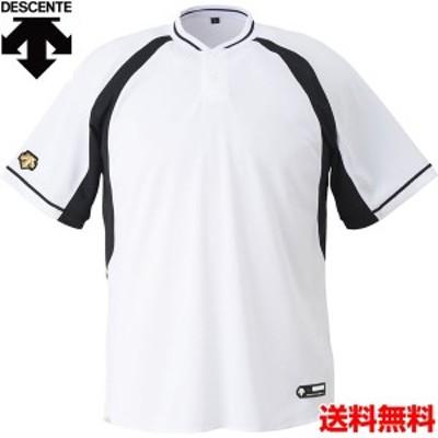 デサント(DESCENTE) 男女兼用 野球・ソフトボール用ウェア 2ボタンベースボールシャツ DB-103B-SWBK