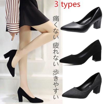 「SMFashion」韓国ファッション ポインテッドトゥ ピンヒール パンプス  厚いヒール 仕事の靴 履き心地抜群 痛くない 疲れない 歩きやすい 通勤 結婚式