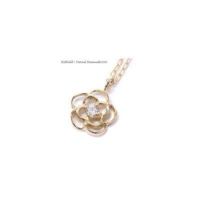 フラワー ダイヤモンド ネックレス ペンダント 0.02ct k18ゴールド 18金 レディース ジュエリー アクセサリー