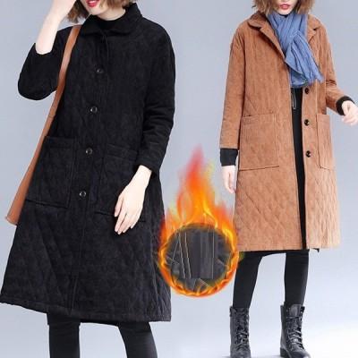 3color キルティングコート レディース 秋冬 ロングコート  中綿コート 中綿ジャケット ゆったり 無地 カジュアル 厚手 防寒  暖かい 大きいサイズ 30代 40代