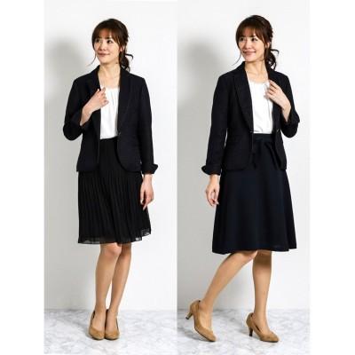【タカキュー】 ツイード3ピーススーツ(1釦ジャケット+フレアースカート+プリーツスカート)紺 レディース ネイビー S TAKA-Q