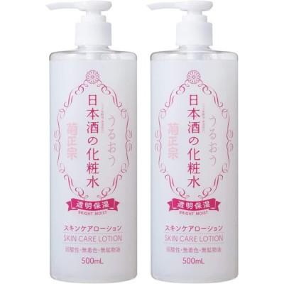 菊正宗 日本酒の化粧水 透明保湿 500mL 2本セット ビタミン 500ml×2個