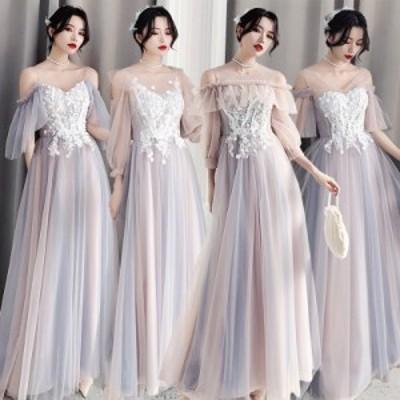 ウエディングドレス ブライズメイド パーティードレス 安い 可愛い ブライダルドレス 結婚式 披露宴 花嫁 ロングドレス