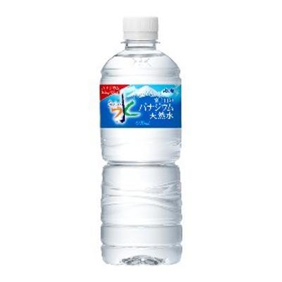【送料無料】アサヒ 富士山のおいしい水 バナジウム 天然水 600mlPET 1ケース24本