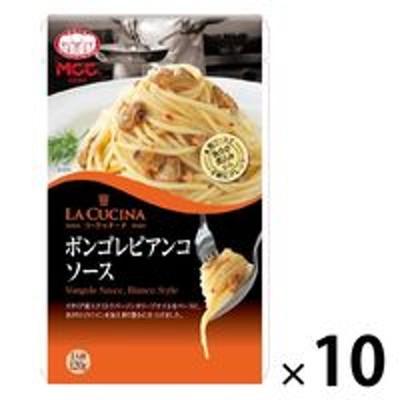 エム・シーシー食品エム・シーシー食品 ボンゴレビアンコソース 1セット(10個) MCC