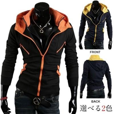 ジャケットジップアップパーカ長袖前開きパーカーメンズアウタージャケットブルゾンバイカラーカジュアル