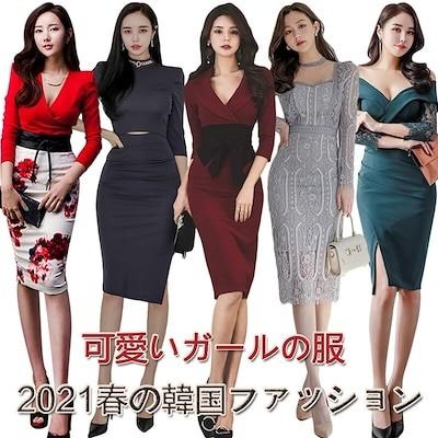 高品質韓国ファッションOL正式な場合礼装ドレスセクシーなワンピース一字肩二点セット側開深いVネックやせて