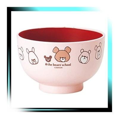 ピンク/プチ 汁椀 「 くまのがっこう 」 プチ 汁椀 直径9cm ピン