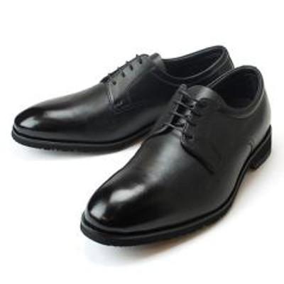マドラスマドラスウォーク ゴアテックス MW8002 ビジネスシューズ 本革 4E 防水 外羽根 プレーントウ 紳士靴 madras Walk GORE-TEX マドラス メンズ 靴