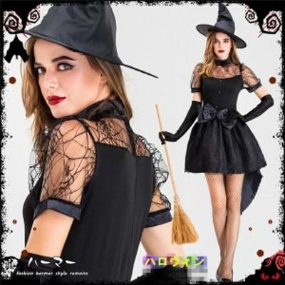 ウィッチ 仮装 ハロウィン衣装 魔女 魔術師 変装 コスチューム レディース イベント パーティー COSPLAY M~XL