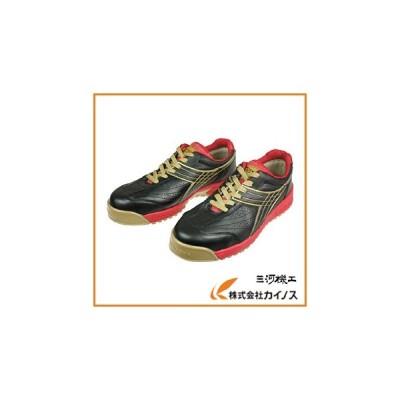 ディアドラ DIADORA 安全作業靴 ピーコック 黒 28.0cm PC22-280