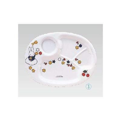 メラミンお子様食器 「ミッフィー」 ランチ皿 CM-69