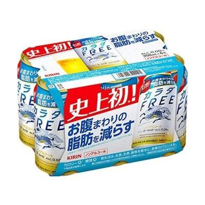 お腹まわりの脂肪を減らすキリン カラダFREE(カラダフリー) ノンアルコール 350ml×6本