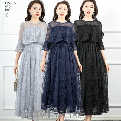 パーティードレス ワンピース 結婚式 ドレス レディース フォーマル 大きいサイズ お呼ばれ 30代 40代 50代 ミセス 上品 服装 女性 袖あり 披露宴 二次会 成人式