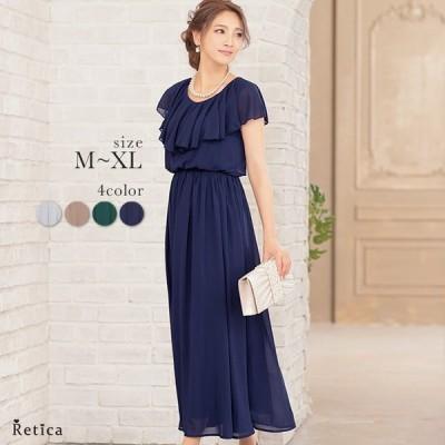 パーティードレス ロング 袖あり aライン 大きいサイズ ワンピース ドレス ミモレ