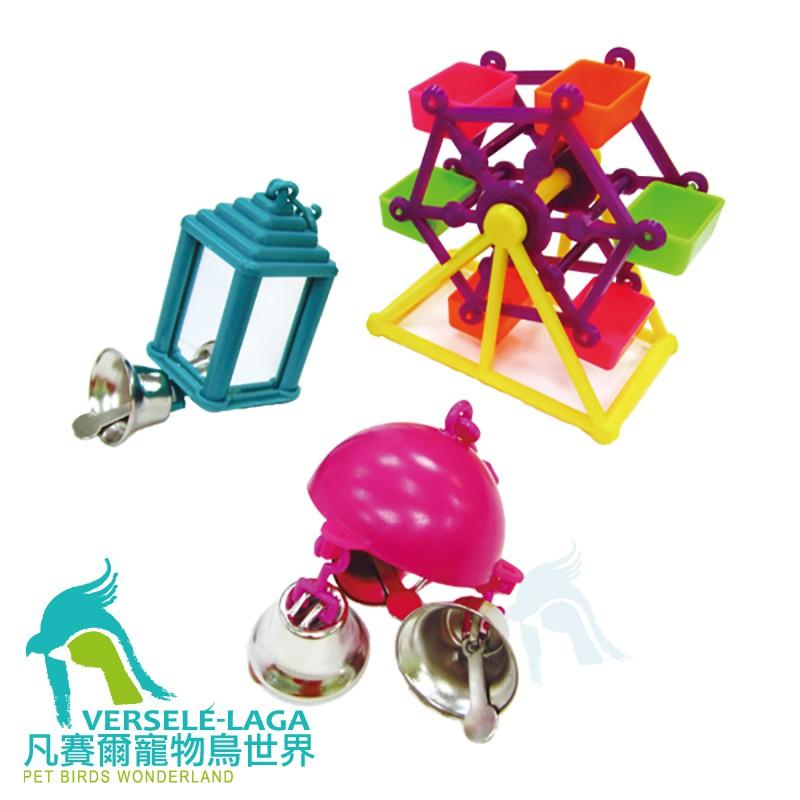 阿迷購寵物鳥特選玩具-開心遊樂園