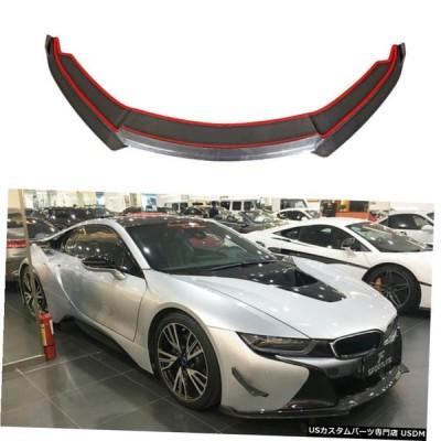 エアロパーツ はめあいBMW I8クーペ2014年から2018年フロントバンパーリップスプリッタカーボンファイバーカスタマイズ Fits BMW i8 Coupe 2014-2018