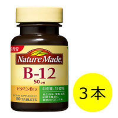 大塚製薬ネイチャーメイド ビタミンB12 80粒・40日分 3本 大塚製薬 サプリメント