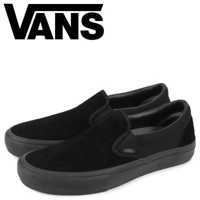 ヴァンズ VANS スリッポン スニーカー メンズ バンズ CLASSIC SLIP-ON ブラック 黒 VN00097M1OJ