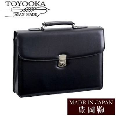 日本製 豊岡鞄 バッグ メンズ 男性用 ビジネスバッグ ブランド BAG アンティーク シンプル 23466