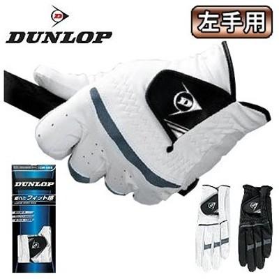 DUNLOP(ダンロップ)日本正規品全天候型ゴルフグローブ「左手用」GGG-6505