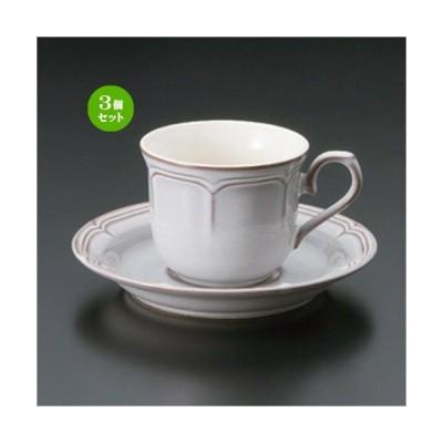3個セット ☆ コーヒーカップ ☆ラフィネ スモークホワイトコーヒーC/S [ 11 x 8.3 x 6.6cm (170cc) 332g ] 【 洋食器 飲食店 業務用 】