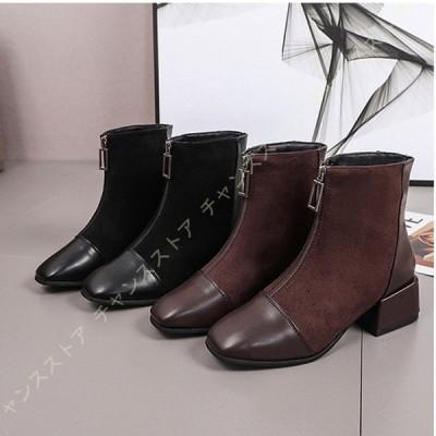 ファスナー デザイン ブーティ 大きいサイズ ローヒール 歩きやすい レディース ブーツ 冬 靴 秋 ブーティー レディース ショートブーツ 可愛い おしゃれ 通勤