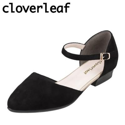 クローバーリーフ cloverleaf CL-1227 レディース | パンプス | セパレートタイプ | ふわふわ インソール | ブラック