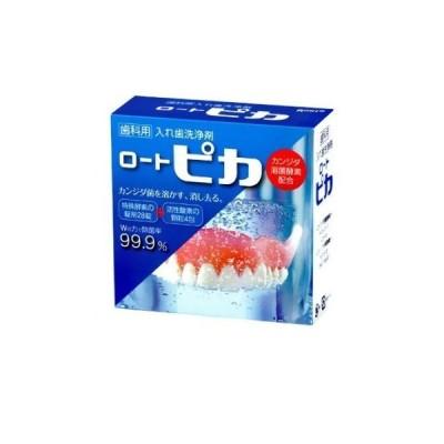 入れ歯洗浄剤 ピカ カンジダ菌を溶菌除去