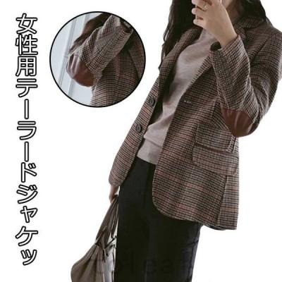スーツジャケットチェック柄レディーステーラードジャケットチェック柄スーツカジュアルスーツ女性ブレザースーツレトロ