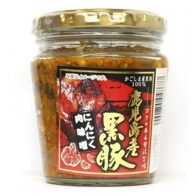 鹿児島産黒豚 にんにく肉味噌