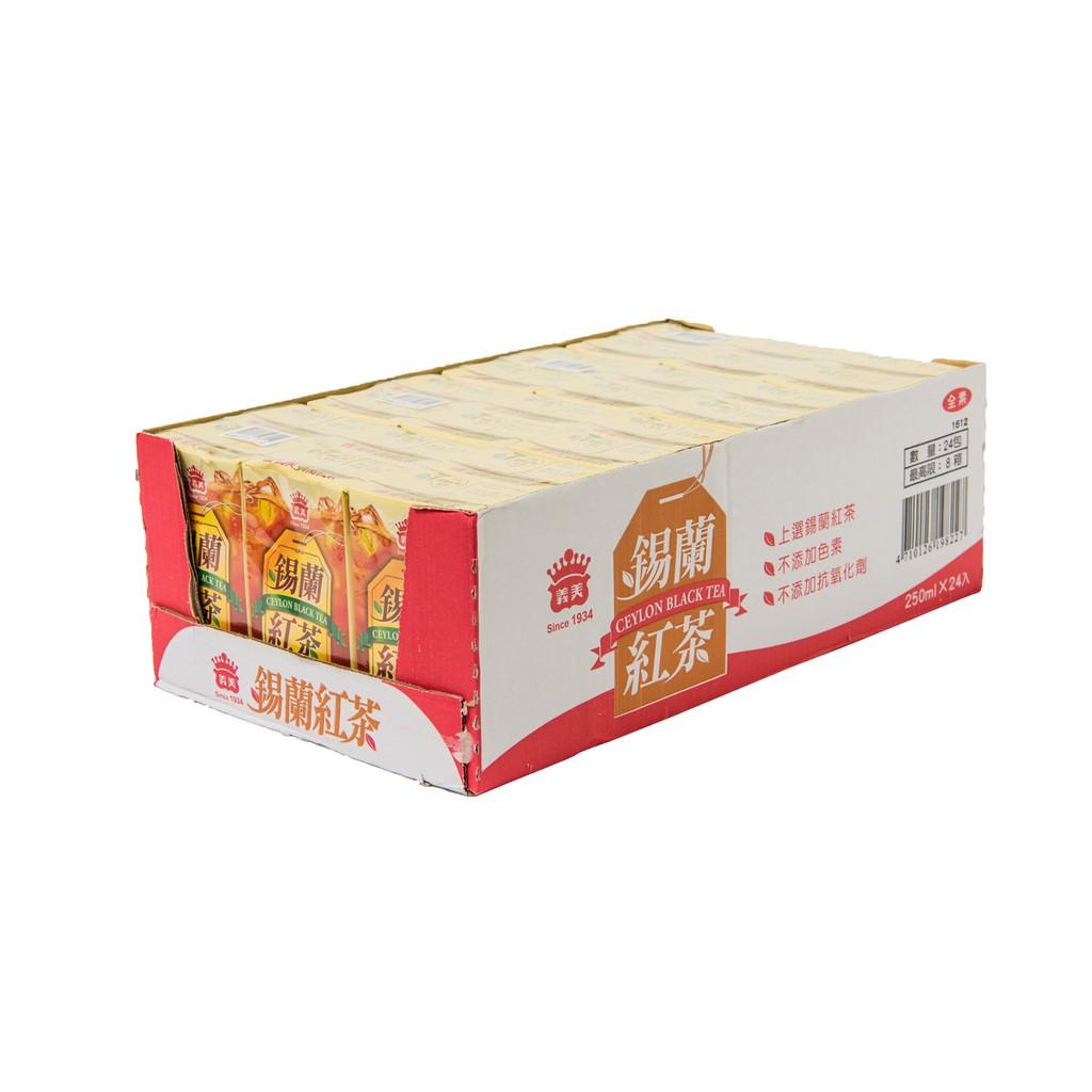 義美錫蘭紅茶250mlx24包/箱  【大潤發】
