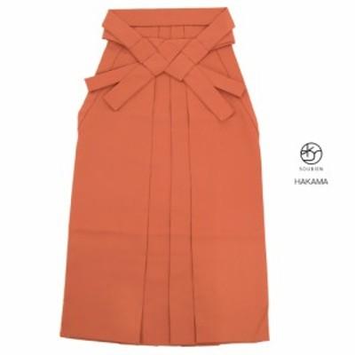 袴 レディース 単品 橙色 オレンジ 無地 シンプル はかま 行灯袴 スカートタイプ 卒業式 女性用