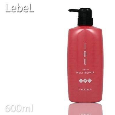 ルベル イオ クリーム メルトリペア 600ml【Lebel 】プロ用美容室専門店