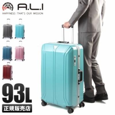 レビューで追加+5%|アジアラゲージ イケかる スーツケース Lサイズ 93L ALI-1031-28S