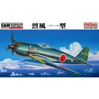 1/48 帝国海軍 局地戦闘機 烈風一一型/ファインモールドFB12/