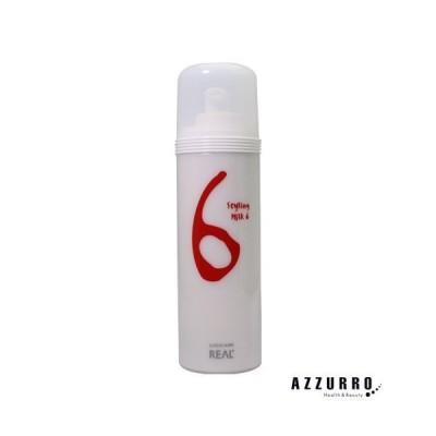 リアル化学 ルシケア スタイリングミルク 6 ライトハード 135g【定形外対応 重量202g】