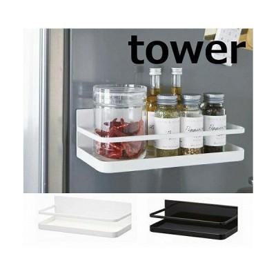 マグネットスパイスラック タワー ホワイト ブラック TOWER 2522 2523 調味料ラック スパイスラック キッチンラック 調味料 収納 おしゃれ キッチン 台所