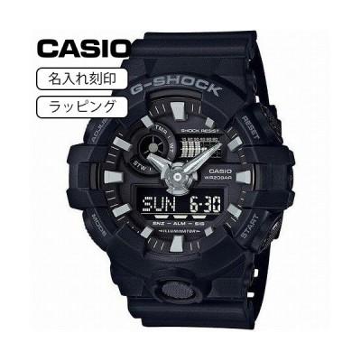 CASIO カシオ 腕時計 Gショック G-SHOCK メンズ ブラック アナデジ GA-700-1B 【名入れ刻印】