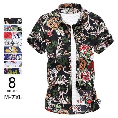 半袖シャツ アロハシャツ メンズ 開襟 総柄 個性 カジュアルシャツ リゾート サマー 旅行 夏物